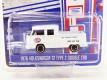 VOLKSWAGEN T2 - 2 DOUBLE CAB PICK UP - 1976