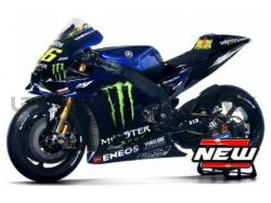 YAMAHA YZR-M1 MONSTER ENERGY MOTOGP - TEST BRNO - 2019