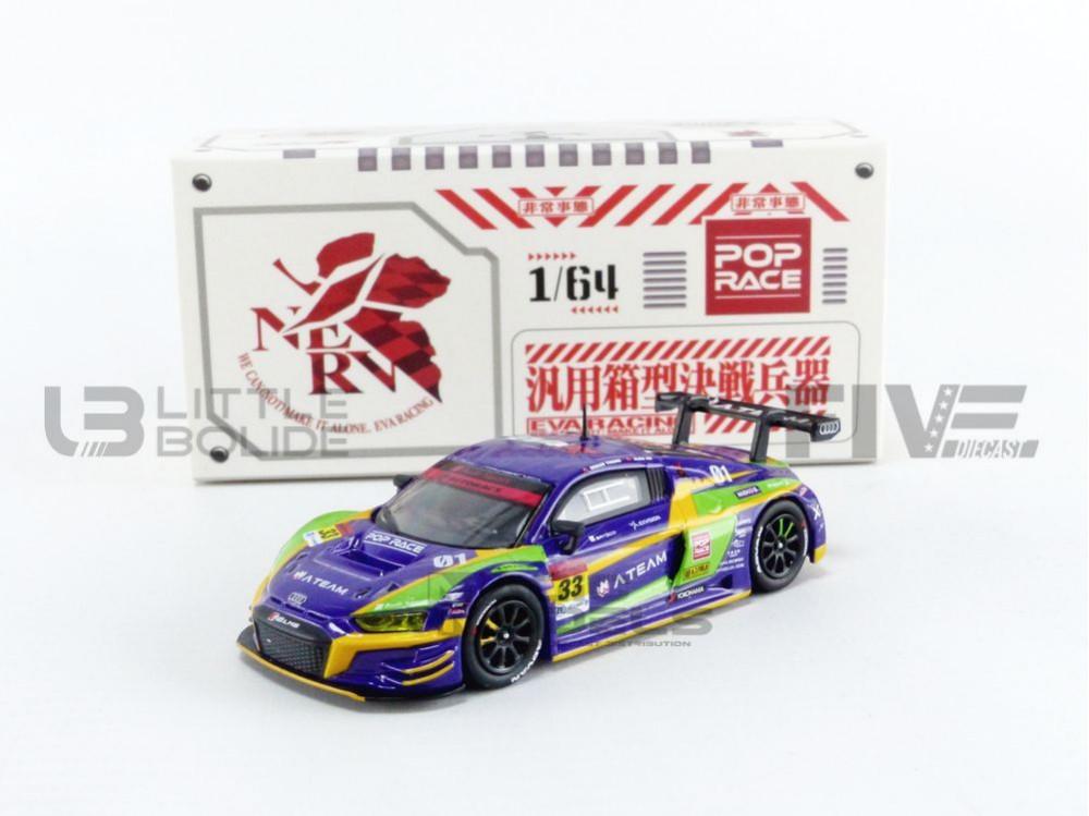 AUDI R8 LMS - SUPER GT - POP RACE 2020